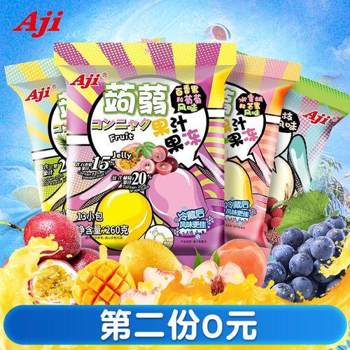 aji蒟蒻果冻果汁儿童零食日式零低0脂肪可吸布丁卡