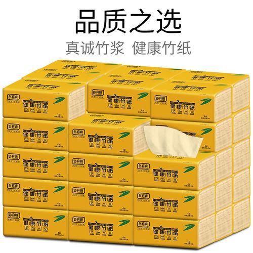 真诚 竹纤维300张*40包家用酒店餐巾纸卫生纸抽纸整箱