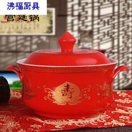 沸福 定制寿碗刻字带盖陶瓷大汤红碗答谢老人生日礼盒