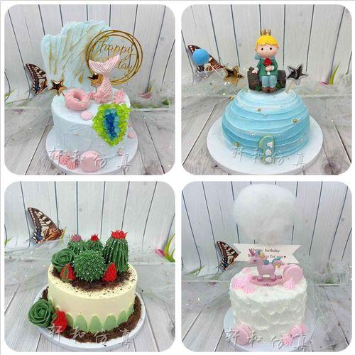 网红蛋糕模型创意开口独角兽小王子仿真奶油仙人掌生日假蛋糕样品
