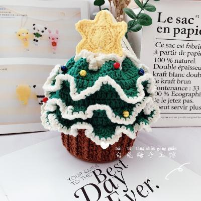 草莓杯子蛋糕包圣诞树包包钩针编织材料包diy优质棉线送新手教程