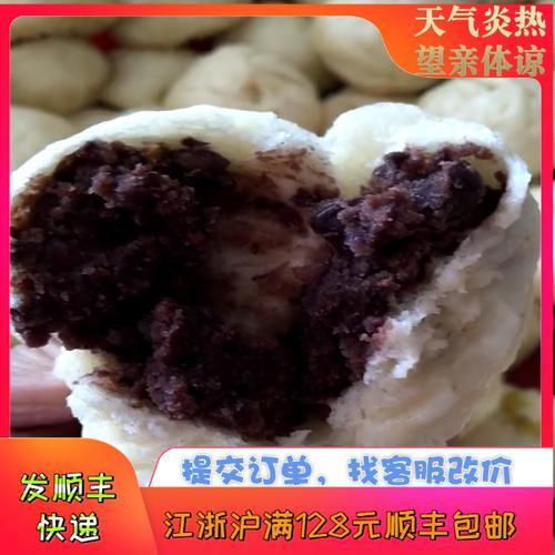 苏北纯手工红豆沙包子自制红豆沙馅无添加豆沙包早餐