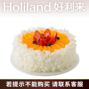 好利来生日蛋糕预订-蜜桃轻舞-蛋糕预订酸奶提子蛋糕限石家庄订购同城