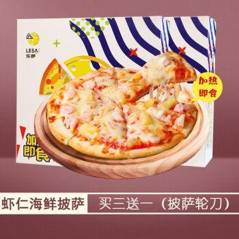 7英寸水果手工披萨微波炉加热即食半成品方便速冻食品