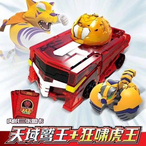 神奇历险记萌咔盟卡车神玩具蒙卡黑金大圣变形灵兽球