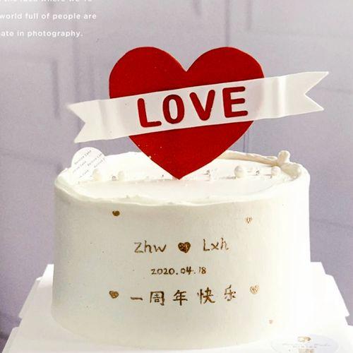 七夕蛋糕装饰小红书同款爱心love亚克力插牌纪念日节蛋糕装扮
