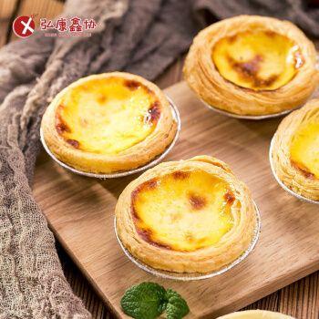 美钻葡式蛋挞液 多规格  家用 皮用半成品 调味  烘焙