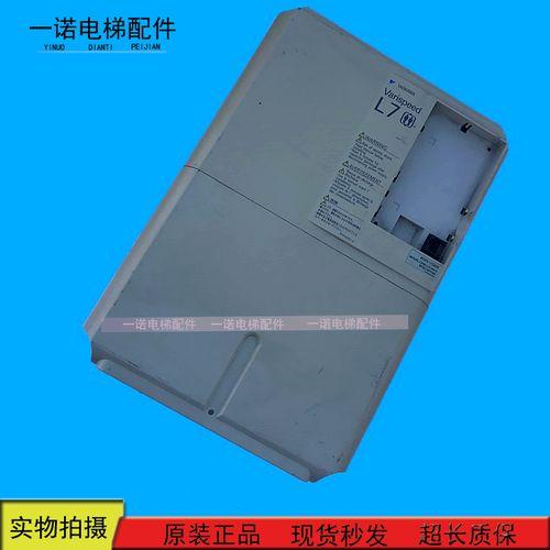 电梯配件安川l7系列变频器 cimr-l7c4011 11kw l7c4015 15kw现货