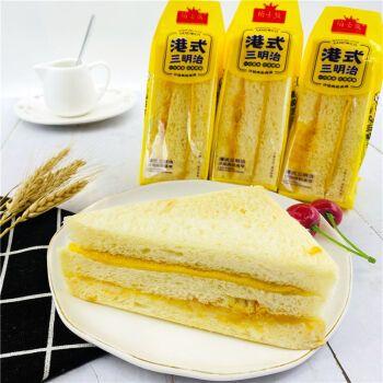 三明治面包 多规格 柏士熊港式 沙拉肉松夹心三层口味