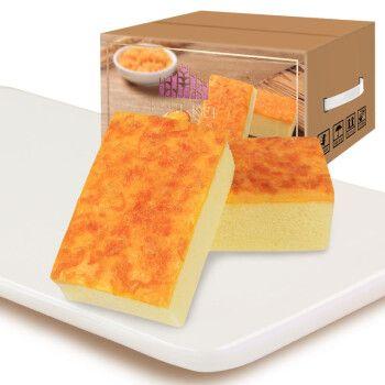 新品 葡记芝士焗肉松蛋糕1000g整箱礼盒装 网红口袋手撕面包小吃零食