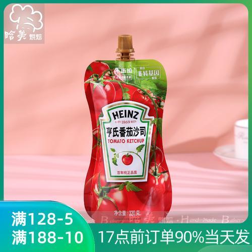 亨氏番茄沙司320g 番茄调味酱 意面披萨手抓饼肯德基酱 挤压袋装