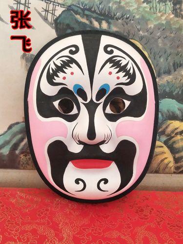 成品儿童节日演出手工绘画京剧川剧变脸纸浆脸谱面具
