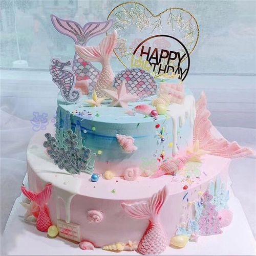 抖音网红海洋美人鱼鱼尾生日蛋糕送女神朋友女孩儿童上海广州深圳