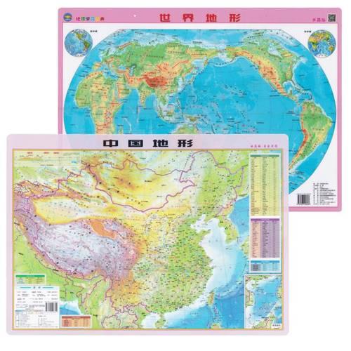 共2张2020学习地理中国地形图 世界地形图 桌面地图