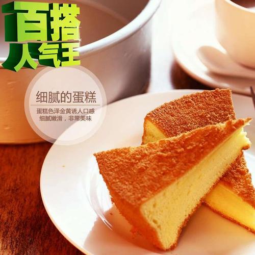 圆形蛋糕模具4寸5n寸6寸8寸10寸12寸16寸活动底戚风