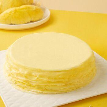 榴芒一刻  榴莲千层蛋糕冰淇淋甜品休闲下午茶生日聚会蛋糕 8英寸榴莲