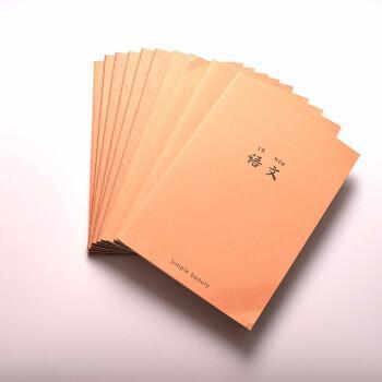 中小学校科目本记事本b5车线本韩国文具牛皮纸封面本子 10本一套(默认