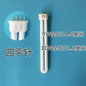 护眼平四针灯管小台灯led4针h型9w四针方四针两针11瓦