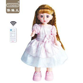 依妹儿会说话走路的智能对话芭比娃娃套装礼盒仿真公主娃娃玩具女孩洋