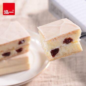 蛋糕点心面包早餐巧克力食品零食小吃年货糕点礼盒糖网红零食 蔓越莓