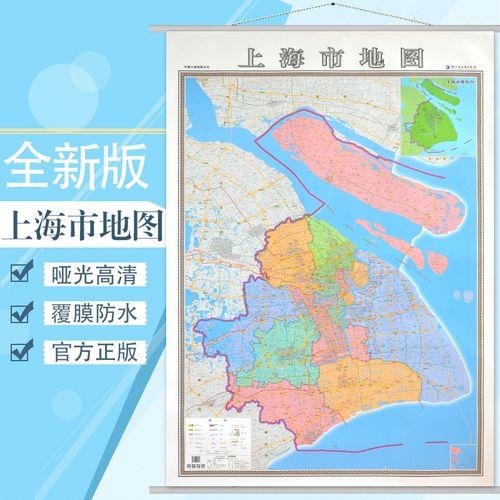 【买一赠三】上海市地图挂图 2021新版 行政/交通/旅游/河流/机场