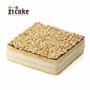廿一客(21cake) 松仁淡奶(含木糖醇版) 儿童生日蛋糕同城配送当日送达