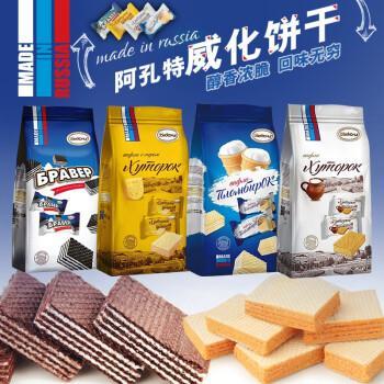 俄罗斯进口威化饼干阿孔特菲利莫奶酪芝士冰淇淋威化巧克力饼干