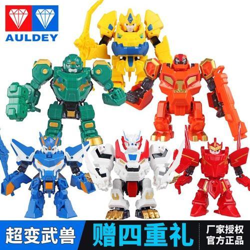 超变武兽变形机器人勇者战神男孩玩具变形金刚全套系列