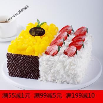 【精选好货】定制仿真蛋糕模型摆件 水果蛋糕模型2021