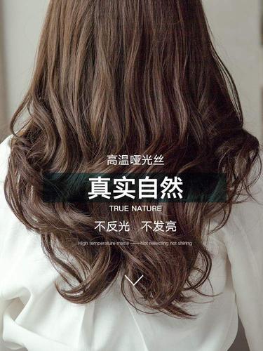 假发女中长发长卷发日常2021流行发型大波浪卷发套自然全头套式