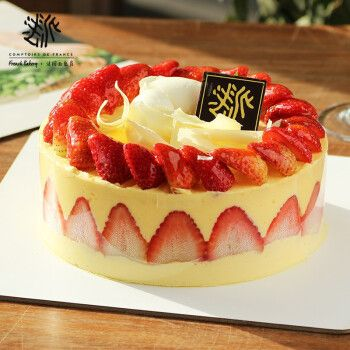 法派1855纯手工法式红色草莓蛋糕水果生日蛋糕甜点网红送货le f