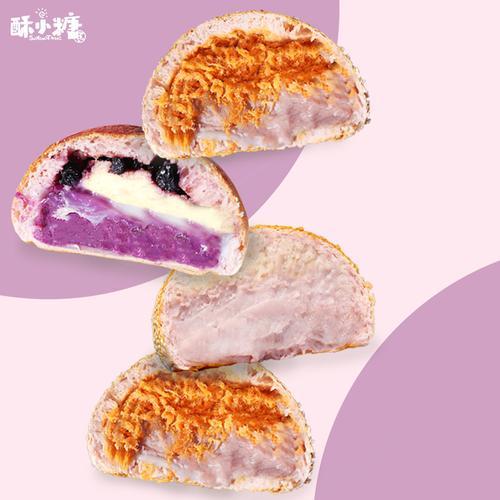 酥小糖软欧包芋泥紫薯网红肉松糕点麻薯蛋糕早餐零食欧包全麦面包