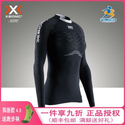 x-bionic女士新魔法跑步压缩长袖运动内衣新款xbionic