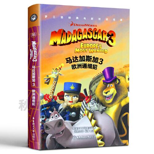 马达加斯加3 中英文双语书籍英语阅读双语版英文中英对照版英语故事书