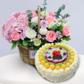 鲜花混搭手提花篮+8寸水果蛋糕(蛋糕款式可改)