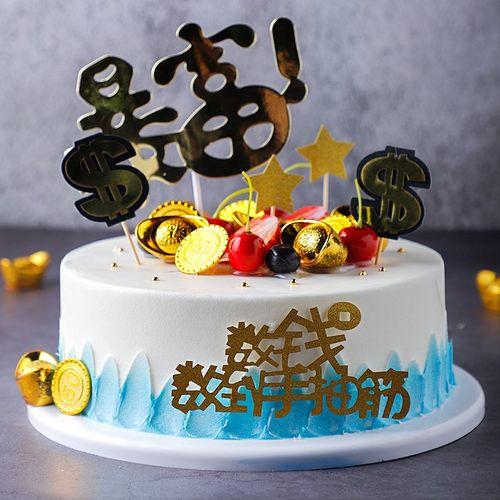 蛋糕模型2020新款网红欧式水果生日假蛋糕塑胶橱窗样品可定制.