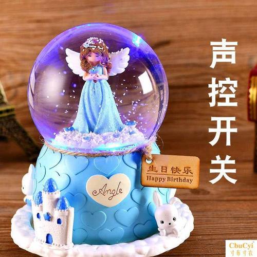 生日礼物女生水晶球音乐盒八音盒送女生闺蜜朋友老师