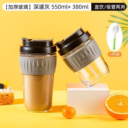 水杯女可爱玻璃杯家用吸管杯咖啡杯便携茶杯大容量带盖杯子