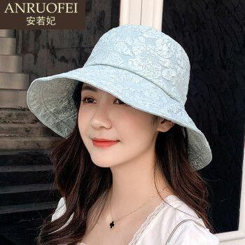 安若妃轻奢品牌渔夫帽女夏季新款蕾丝显脸小夏天可折叠遮阳帽子女 蓝