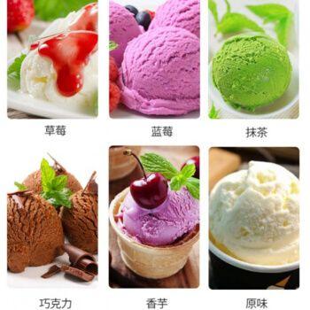 冰淇淋粉自制家用100g*3袋可挖球硬质冰激淋粉diy手工