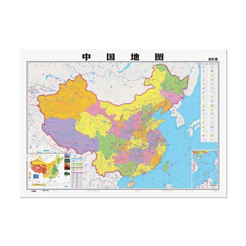 中国地图知识版 高清覆膜 环保纸张 办公家用学校实用地图 中国行政