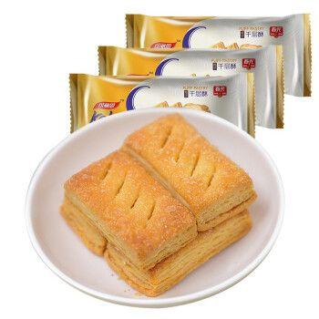 海南特产春光椰子薄饼椰香脆饼春光椰子饼干水果味原味松塔千层酥松塔