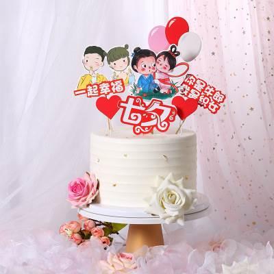 七夕节蛋糕插牌 牛郎织女蛋糕装饰 烘焙插件插卡