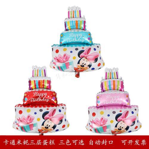 大号三层蛋糕铝膜气球 优质蛋糕铝箔气球 生日百天