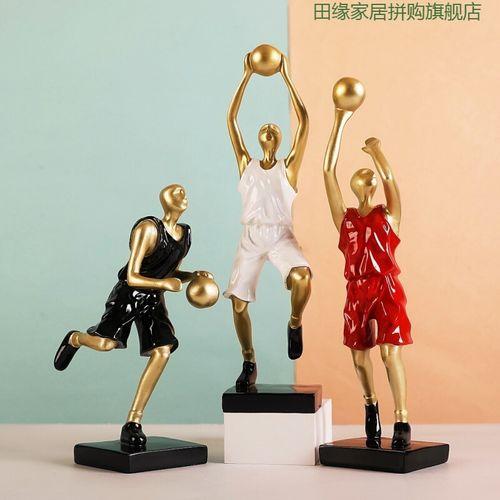 办公桌上的摆件男家里客厅摆设创意简约现代篮球人物运动雕塑创意摆件