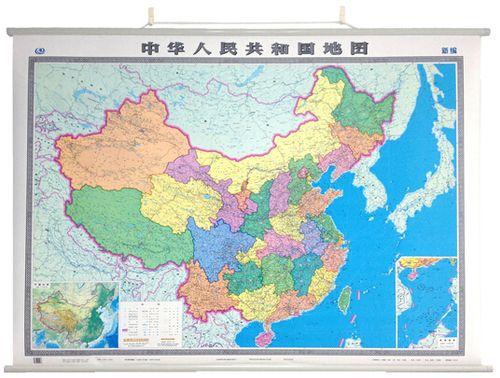 1米 政区挂图商务办公室挂图 学校地理教学挂图 会议室及书房挂图