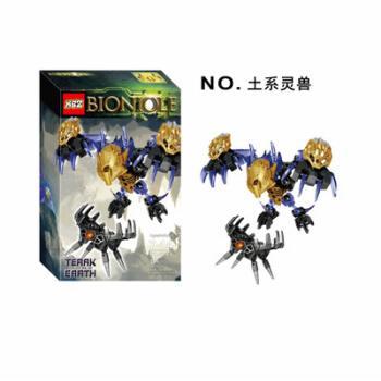 乐高生化战士全新系列聚能英雄工厂合体机器人暗影拼装男玩具 土系