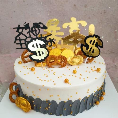 金色男女生日快乐蛋糕装饰插牌暴富卡片甜品烘焙用品
