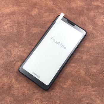 dodoweek海信a5 a5c a5pro cc手机屏幕保护贴膜 磨砂防指纹 防反光