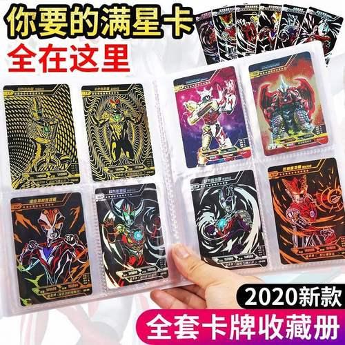 装放奥特曼胸像卡片系列盲盒金赛迦诺亚隐藏gmr卡牌玩具全套